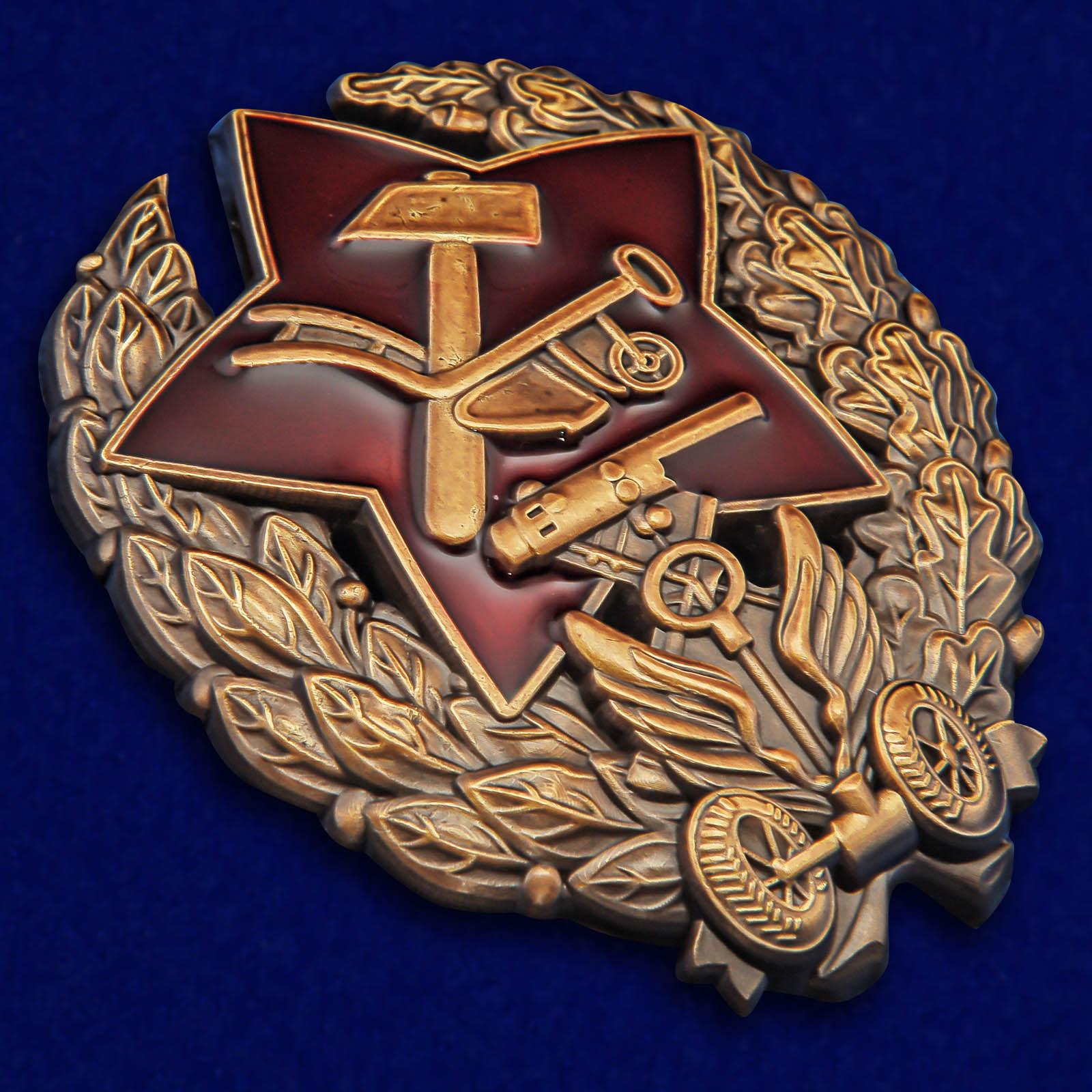 Памятный знак Командира-бронеавтомобилиста - общий вид