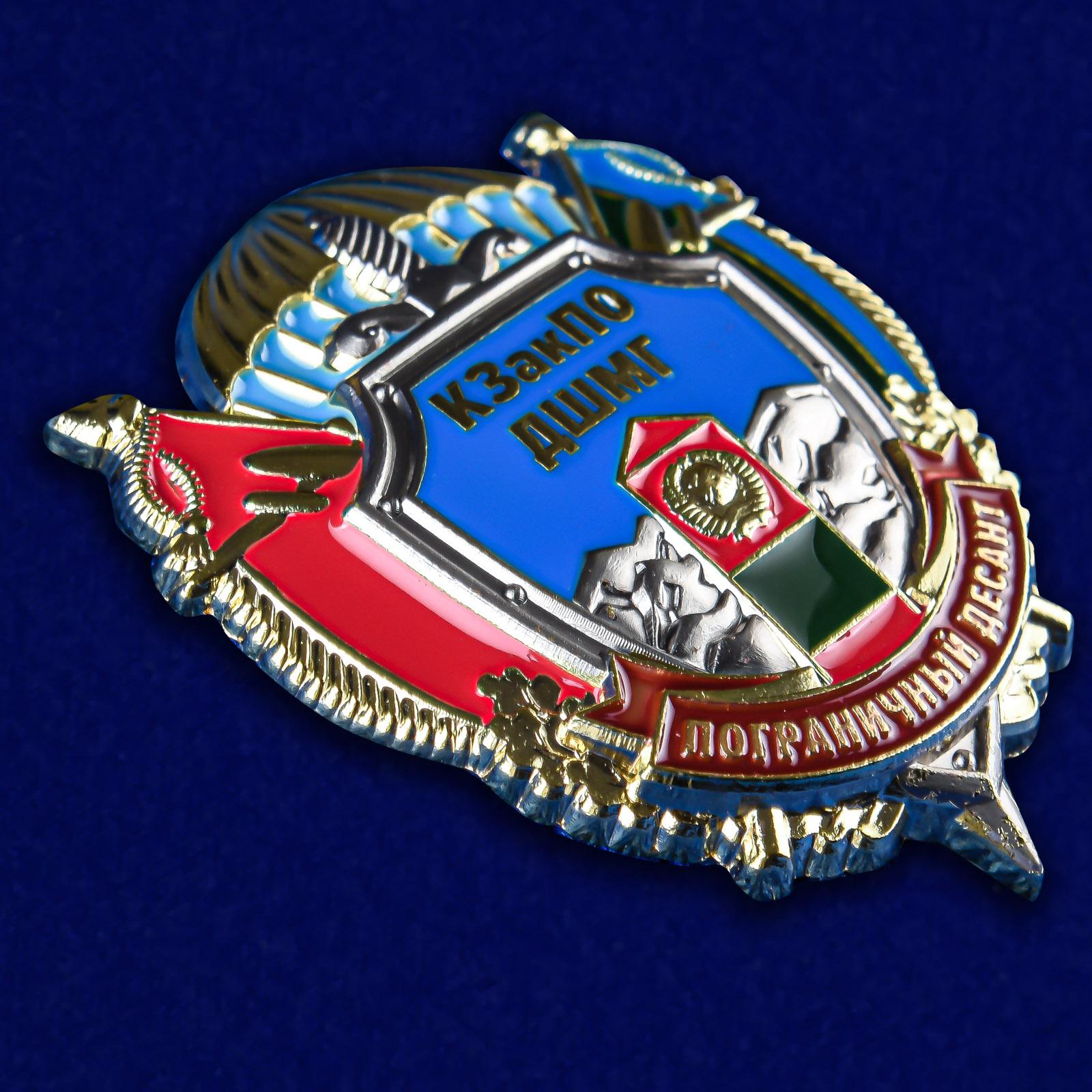 Памятный знак КЗакПО ДШМГ Пограничный десант - общий вид