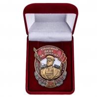 Памятный знак Маршал Жуков Спасибо деду за Победу! 75-летию Победы в ВОВ - в футляре