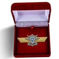 Памятный знак МО РФ Классная квалификация Мастер