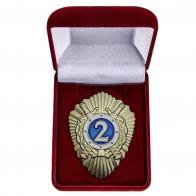 Памятный знак МВД России Классный специалист 2-го класса