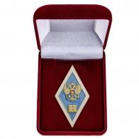 Памятный знак Об окончании педагогического ВУЗа РФ