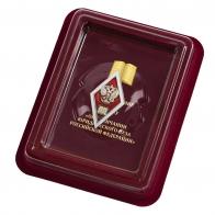 Памятный знак Об окончании юридического ВУЗа РФ - в футляре