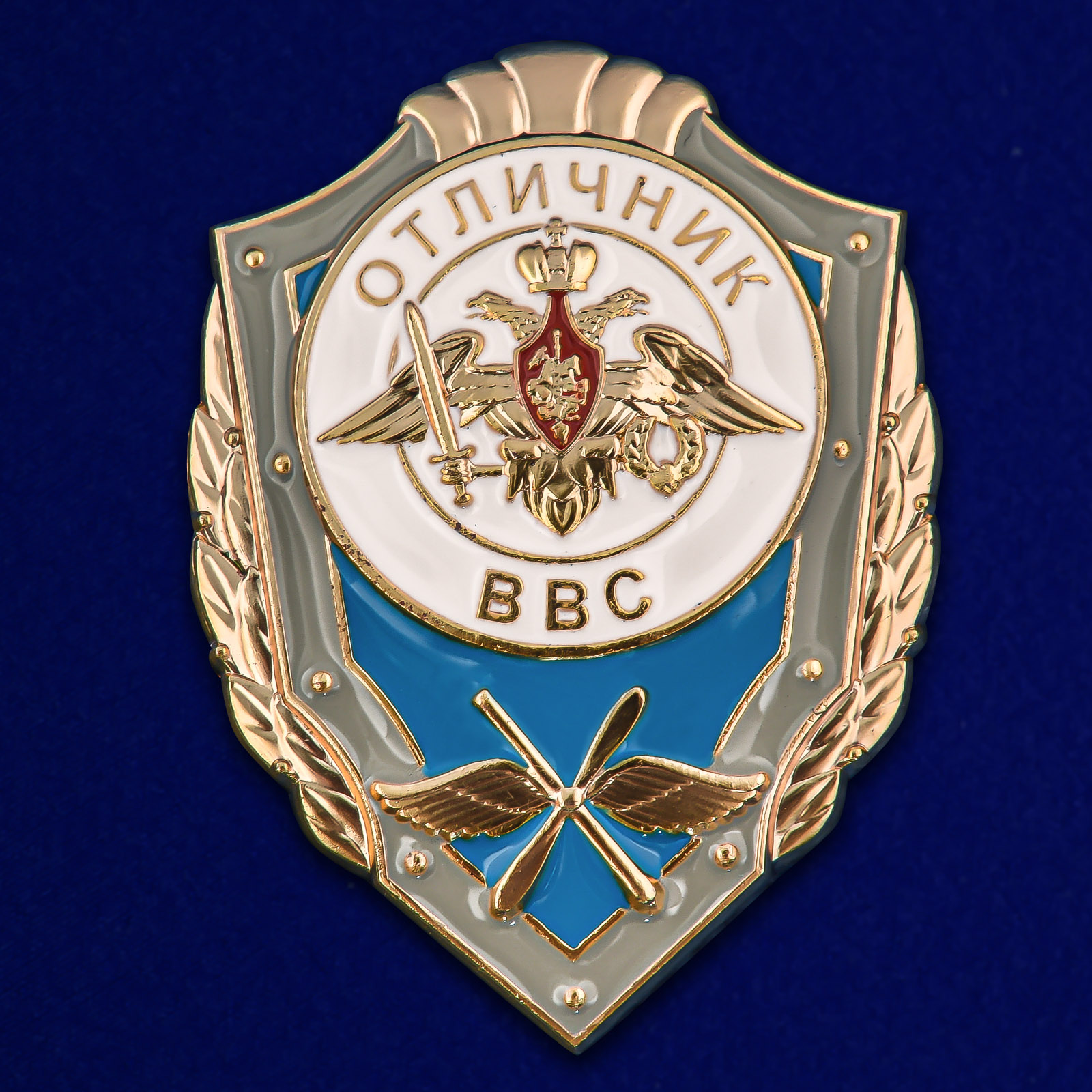 Памятный знак Отличник ВВС - общий вид