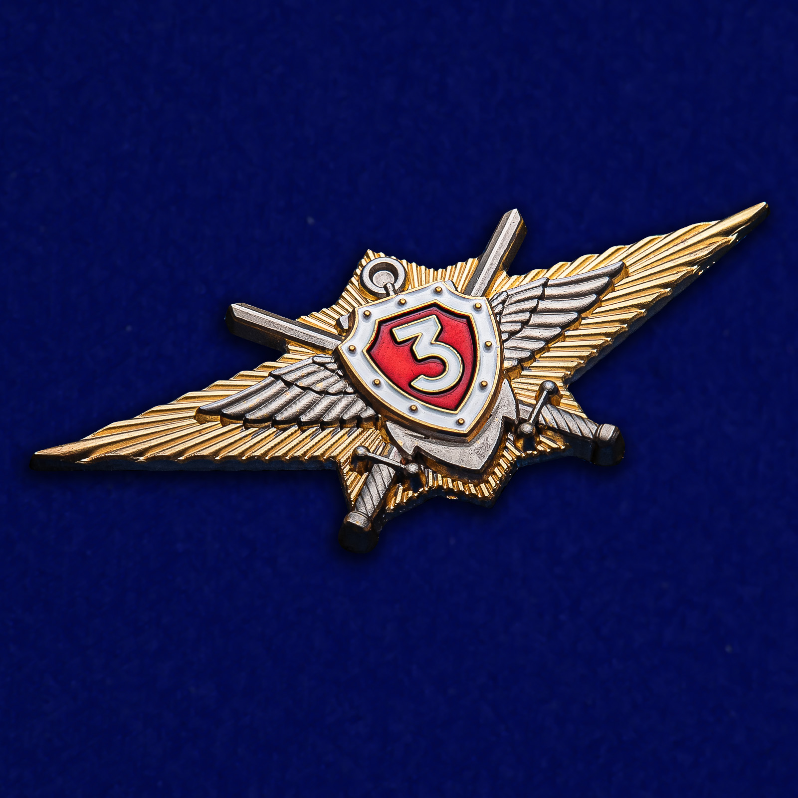 Памятный знак Росгвардии Классная квалификация (специалист 3-го класса) - общий вид