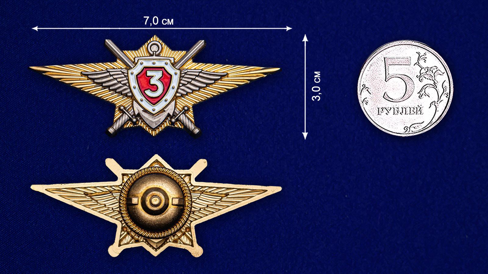 Памятный знак Росгвардии Классная квалификация (специалист 3-го класса) - сравнительный вид