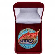 Памятный знак ЦДКА СССР Крепи оборону