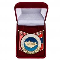 Памятный знак В память о службе в МНР - в футляре