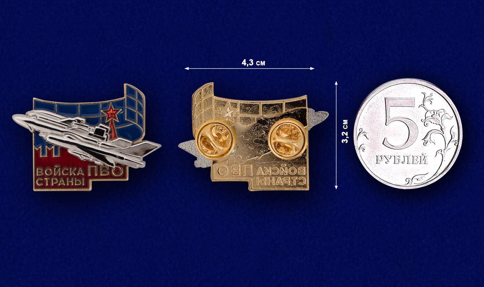 Памятный знак Войска ПВО страны - сравнительный вид