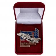Памятный знак Войска ПВО страны - в футляре