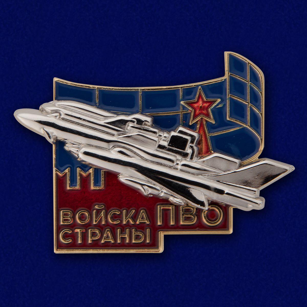 Памятный знак Войска ПВО страны - общий вид
