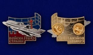 Памятный знак Войска ПВО страны - аверс и реверс