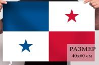 Панамский флаг 40x60 см
