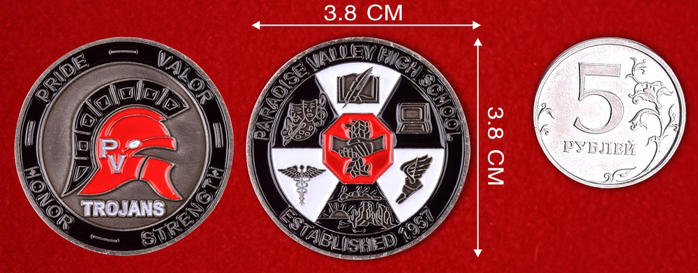 Paradise Valley Trojans High School Challenge Coin
