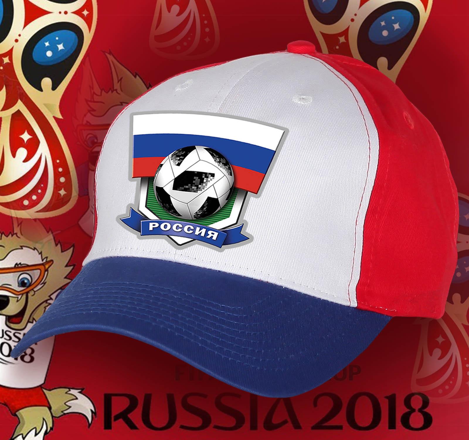 Патриотическая фанатская бейсболка Россия