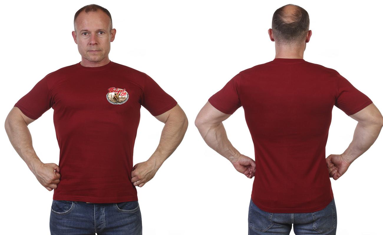 Патриотическая футболка 75 лет Великой Победы