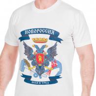 Фирменная футболка с принтом «Новороссии БЫТЬ!»