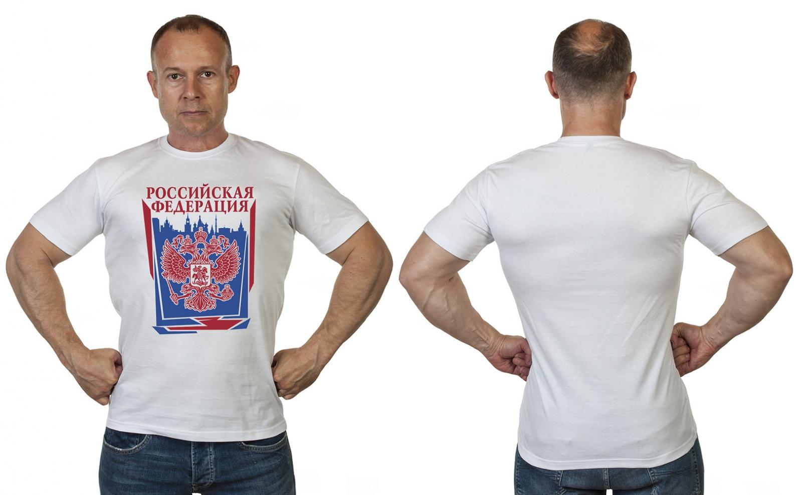Патриотическая мужская футболка с гербом РФ от Военпро
