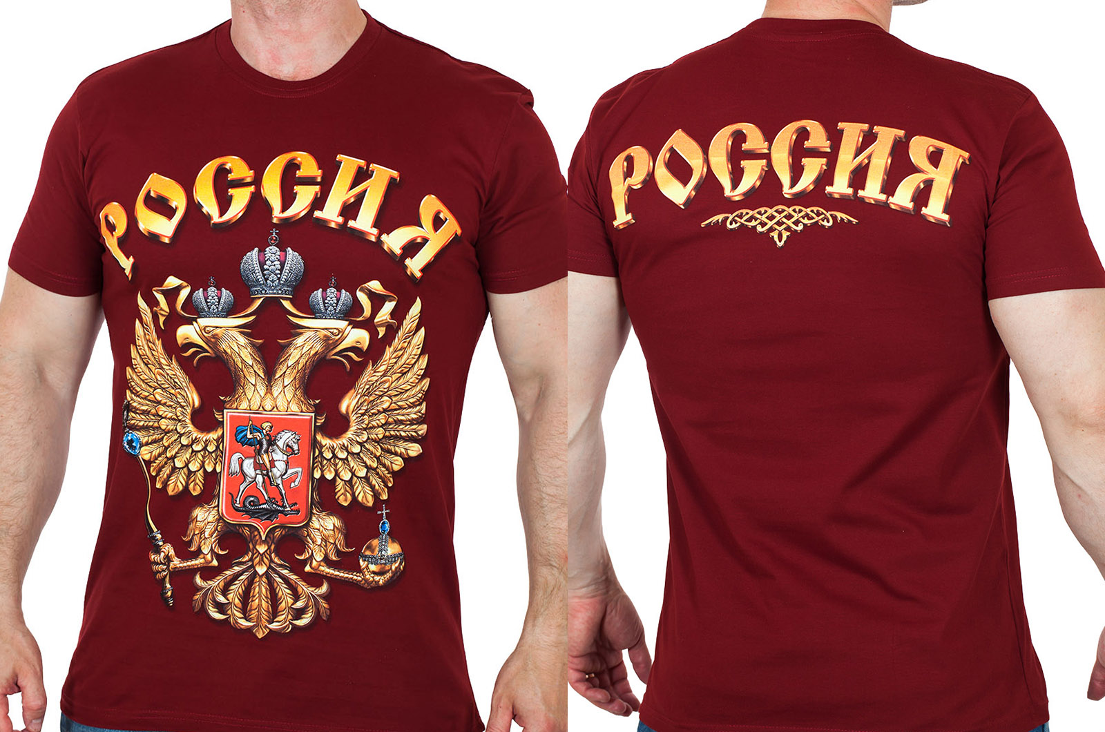 Патриотическая футболка с гербом России
