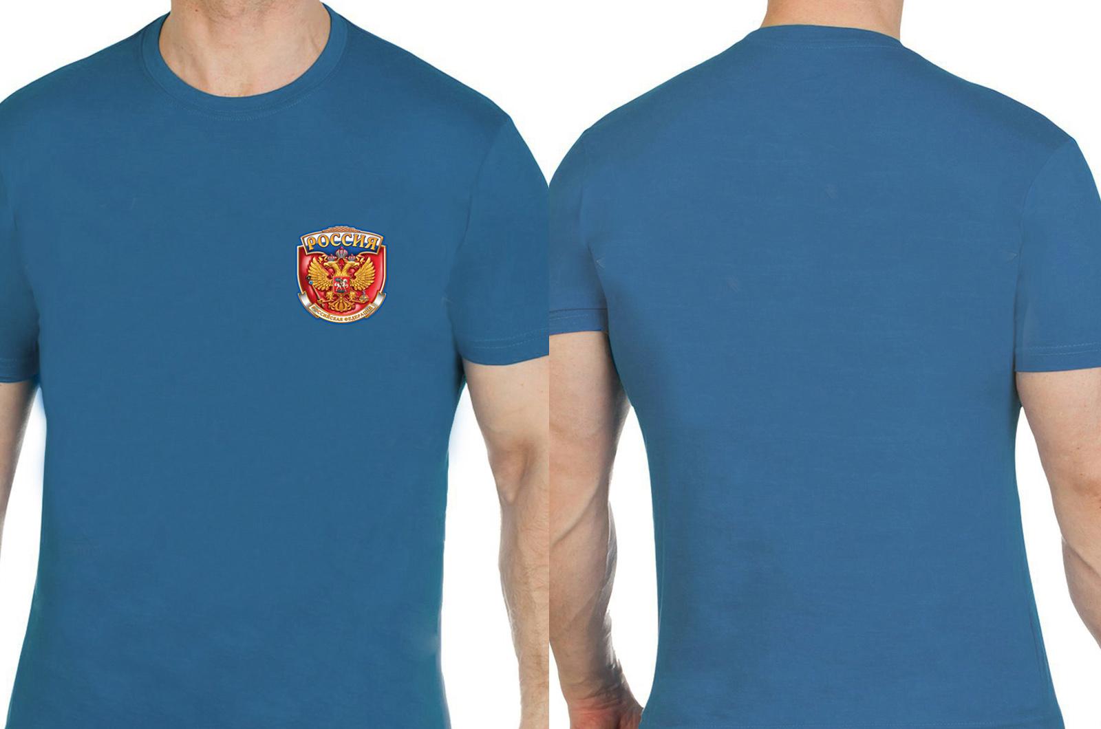Патриотическая футболка с символикой Россия.