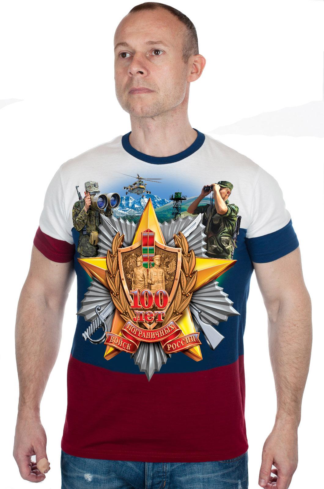 """Патриотическая футболка триколор """"Погранвойска"""" по выгодной цене"""