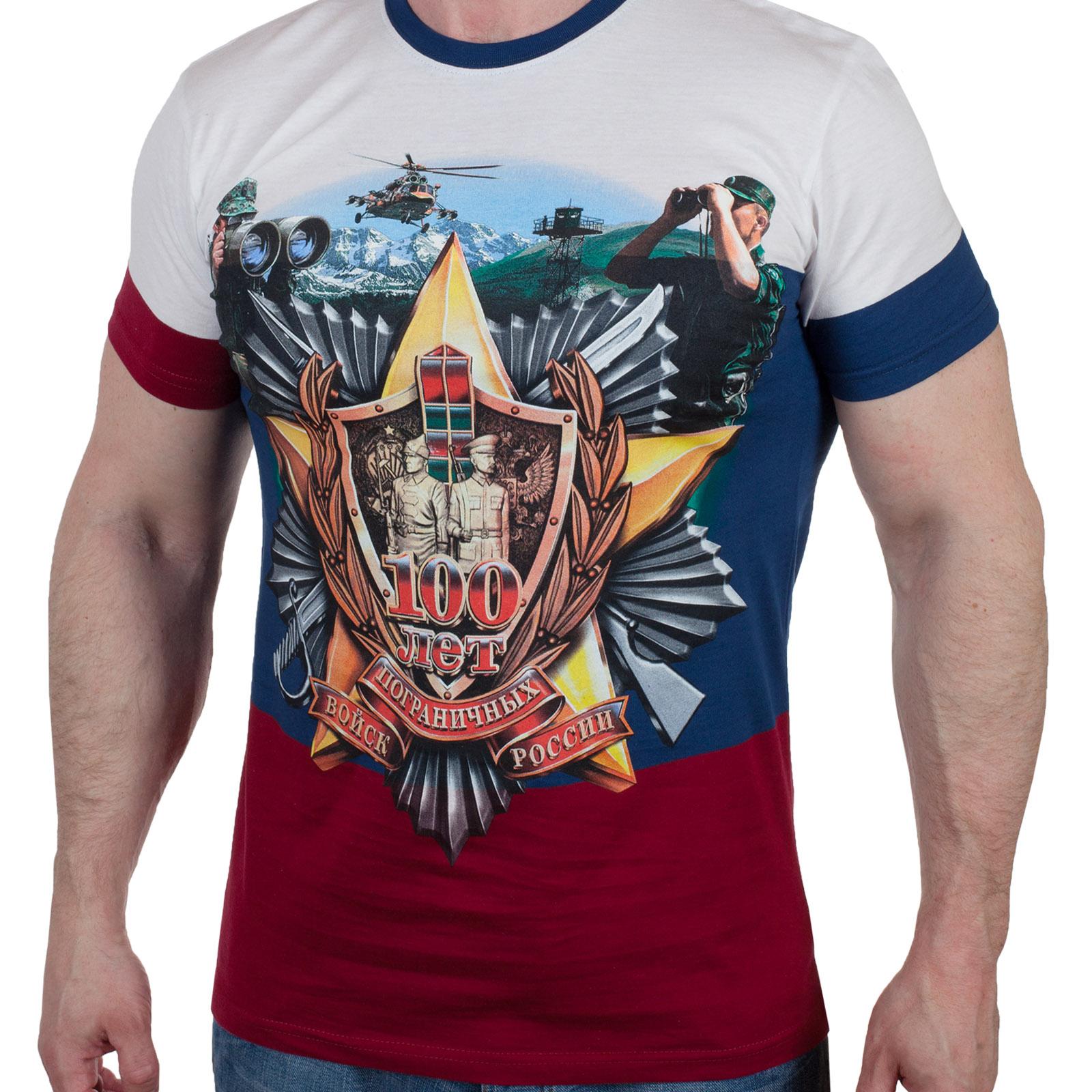 """Патриотическая футболка триколор """"Погранвойска"""" для защитников Отечества только самое оригинальное"""
