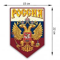 """Патриотическая наклейка """"Россия"""" на машину"""