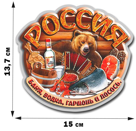 Патриотическая наклейка на авто «Россия – баня, водка, гармонь и лосось». Расторгуев знал, о чём пел!
