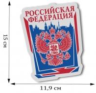 Патриотическая наклейка с гербом Российской Федерации