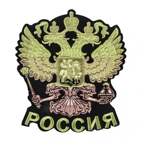 """Патриотическая нашивка """"Герб России"""""""
