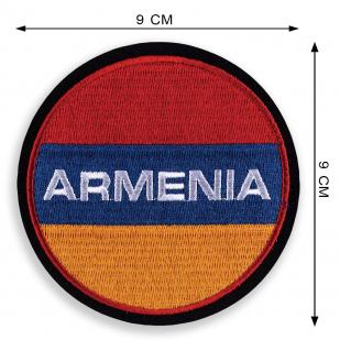 Мощная патриотическая толстовка с карманами АРМЕНИЯ.