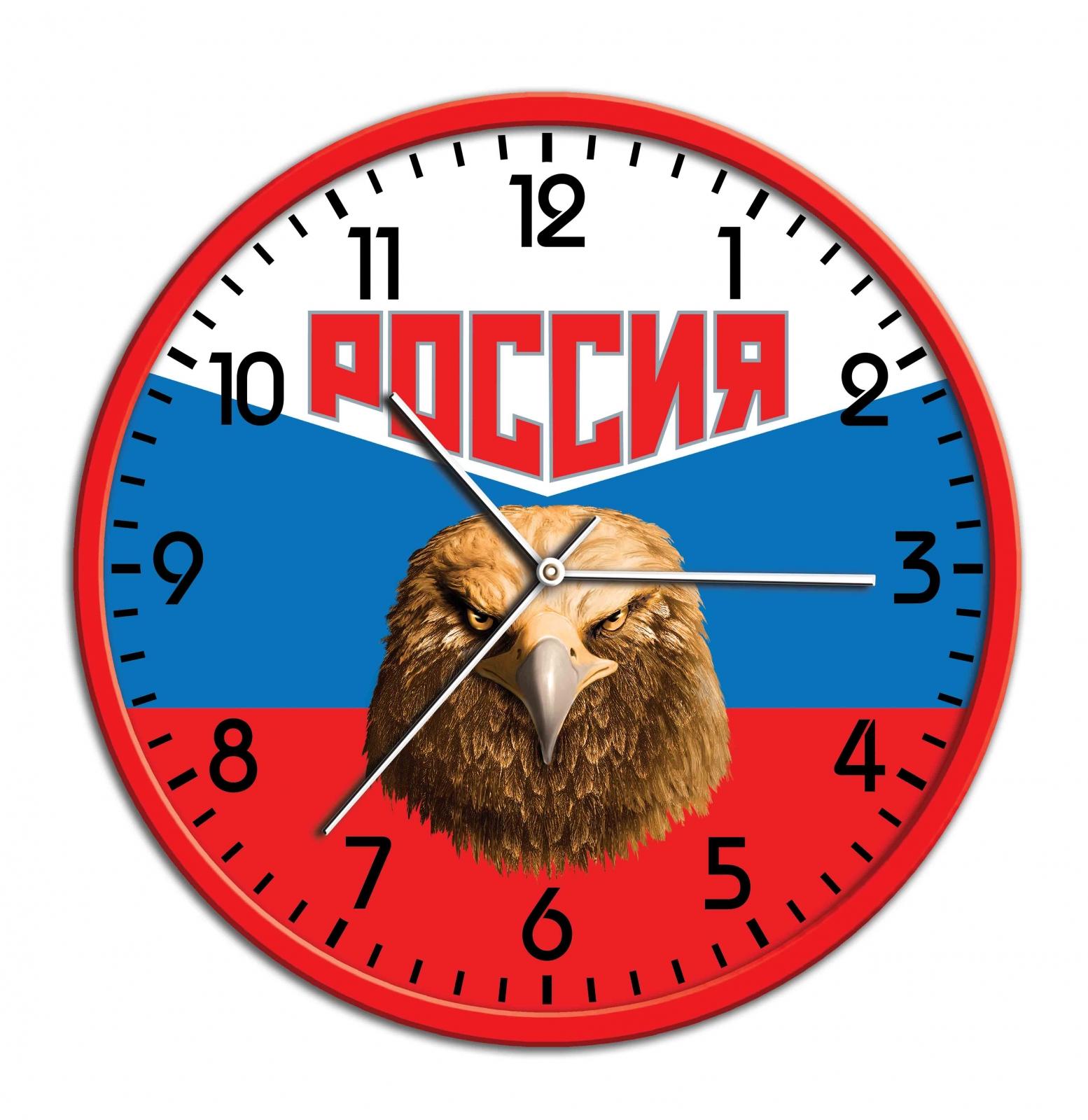 Патриотические часы Россия