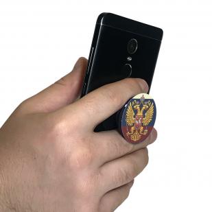 Патриотический держатель для телефона с гербом России по лучшей цене
