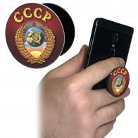 """Патриотический держатель для телефона """"СССР"""""""