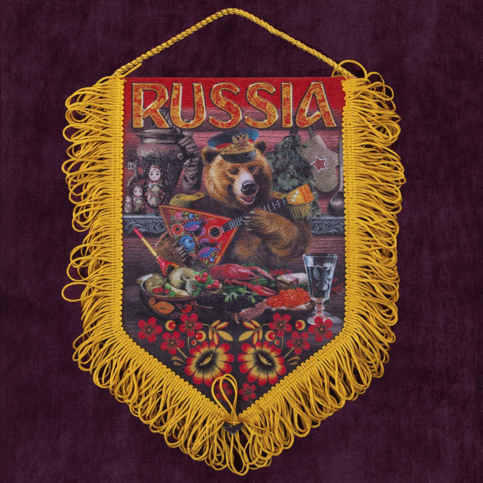 """Купить патриотический вымпел """"Russia"""""""