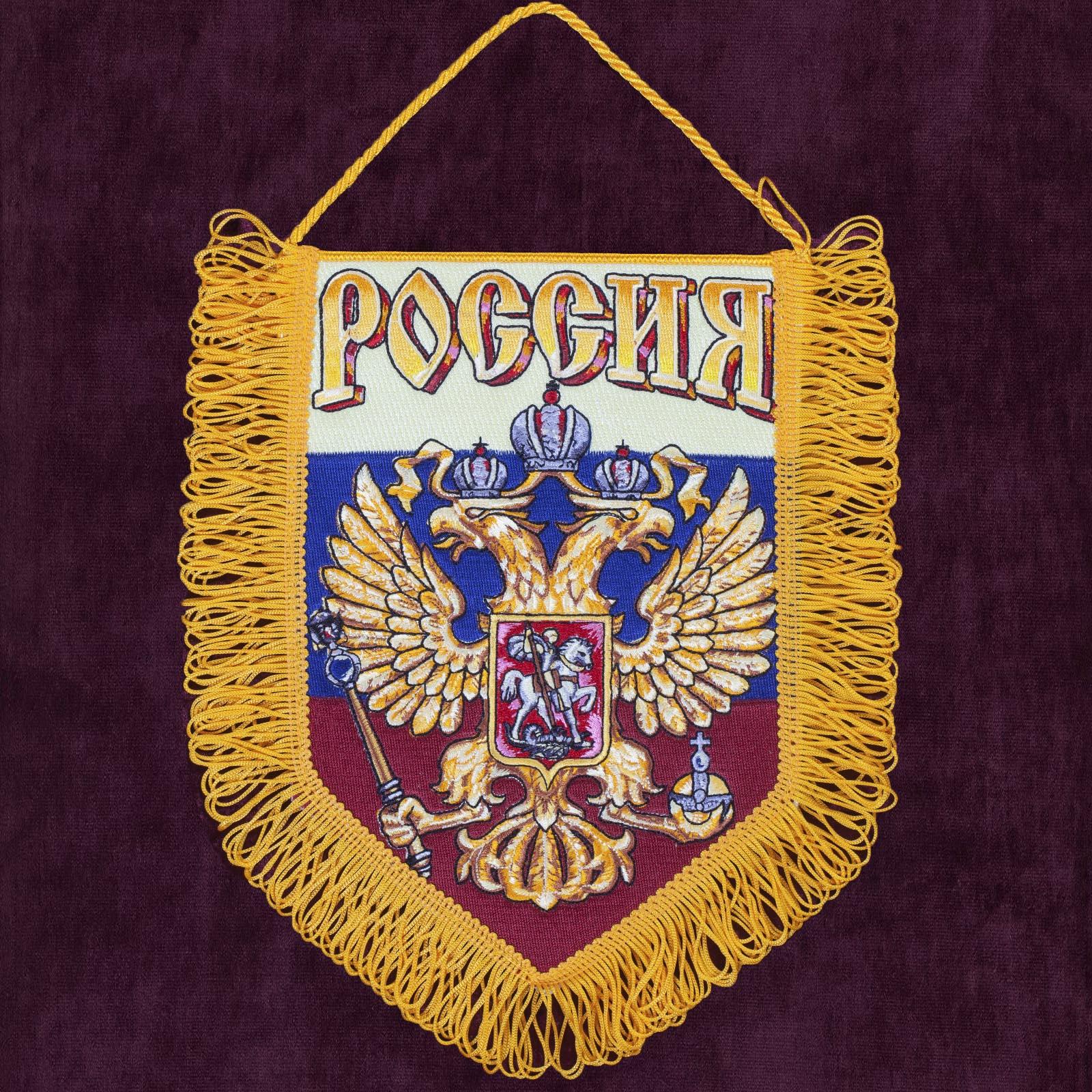 Вымпелы с бахромой и изображением герба России