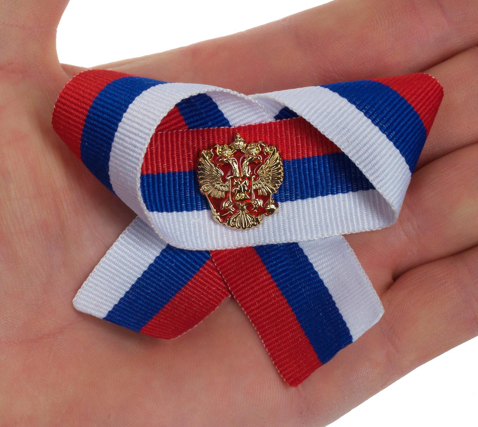Значок Герб России по низкой цене онлайн с доставкой