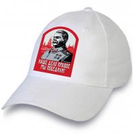 """Патриотичная бейсболка с термотрансфером """"Сталин: наше дело правое,мы победили"""""""