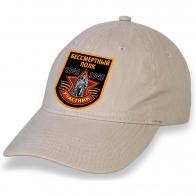 Патриотичная кепка Бессмертный полк 1941-1945