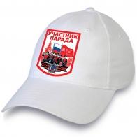 """Патриотичная кепка с трансфером """"Участник парада"""""""