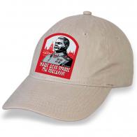 """Патриотичная кепка со Сталиным """"Наше дело правое, мы победили"""""""