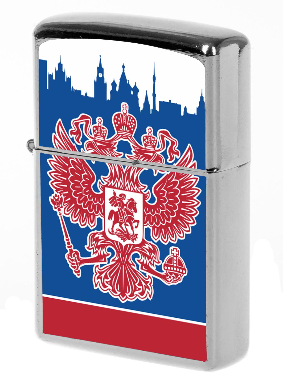 Патриотичная зажигалка с Гербом РФ купить выгодно