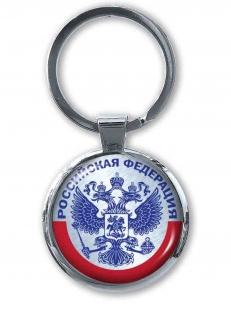 Патриотичный двухсторонний брелок с гербом РФ от Военпро