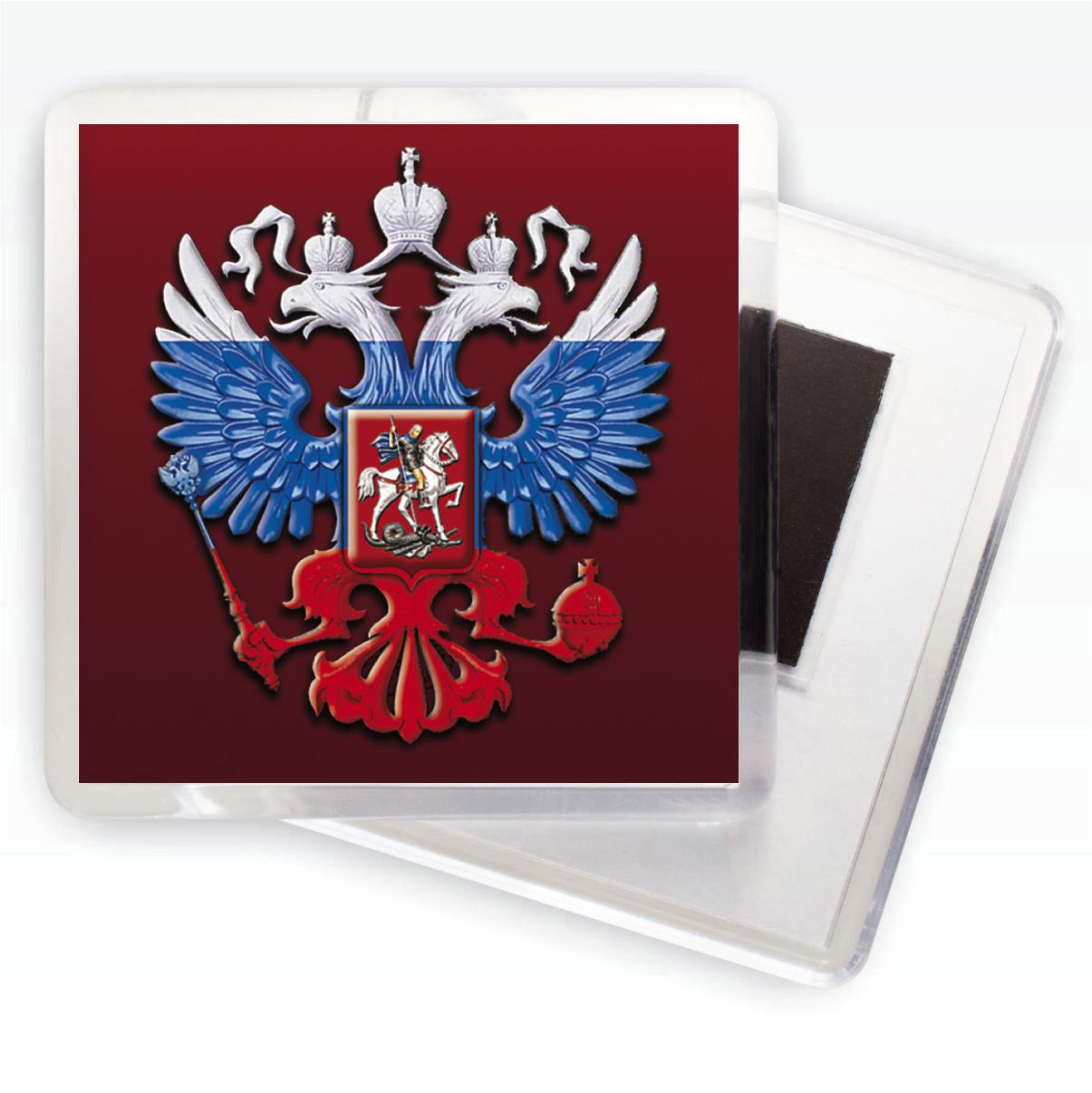"""Патриотичный магнит """"Россия"""""""