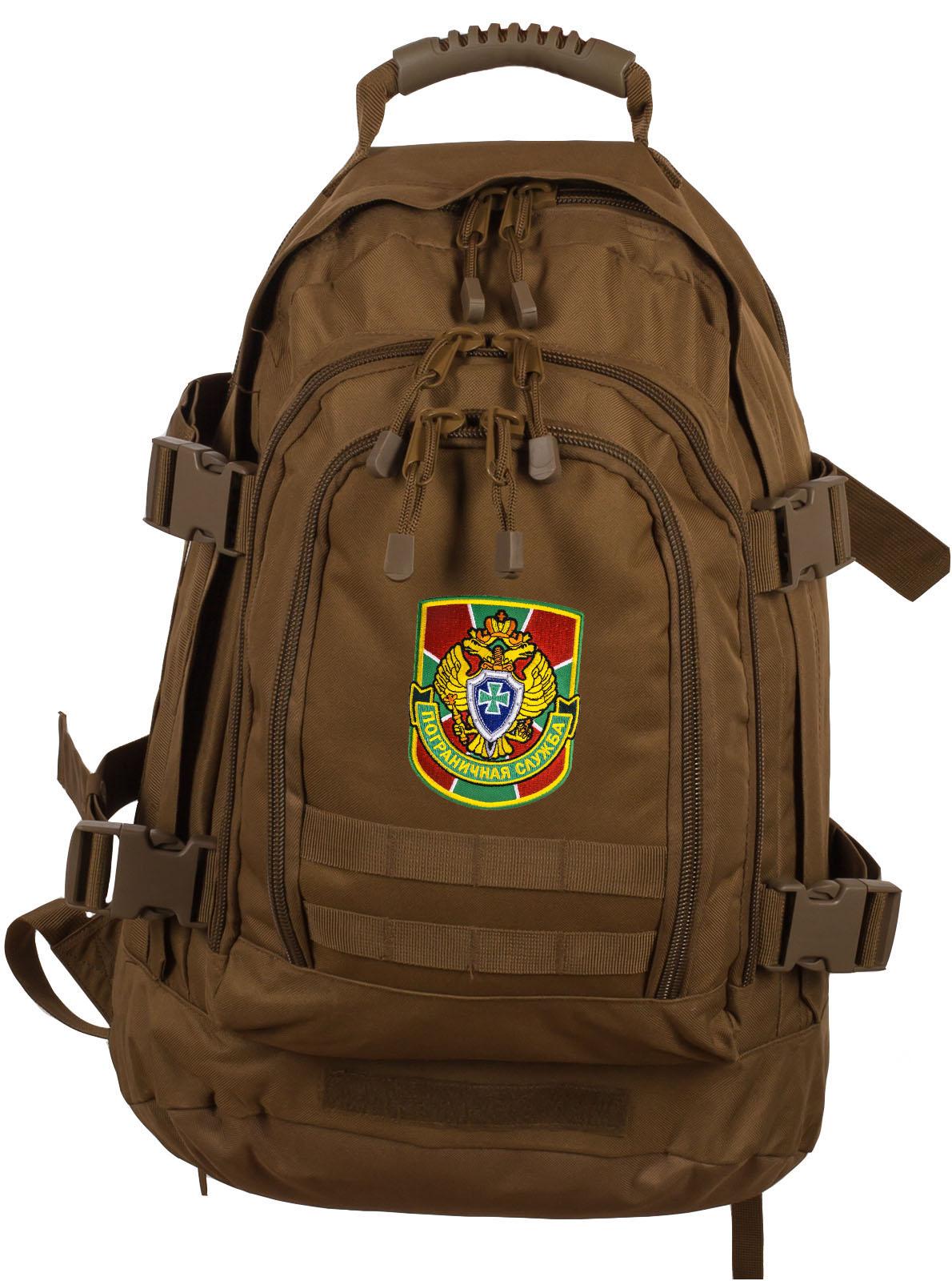 Мужской военный рюкзак с нашивкой Пограничной службы - купить с доставкой