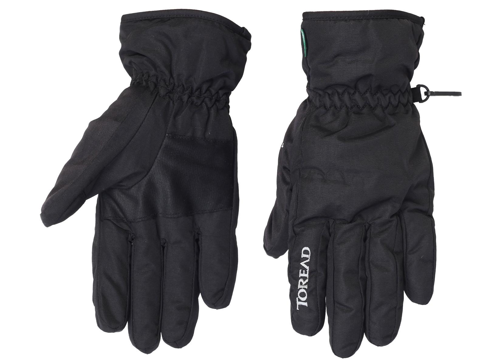 Недорогие мужские перчатки черного цвета