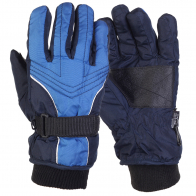 Перчатки на зиму для детей и подростков