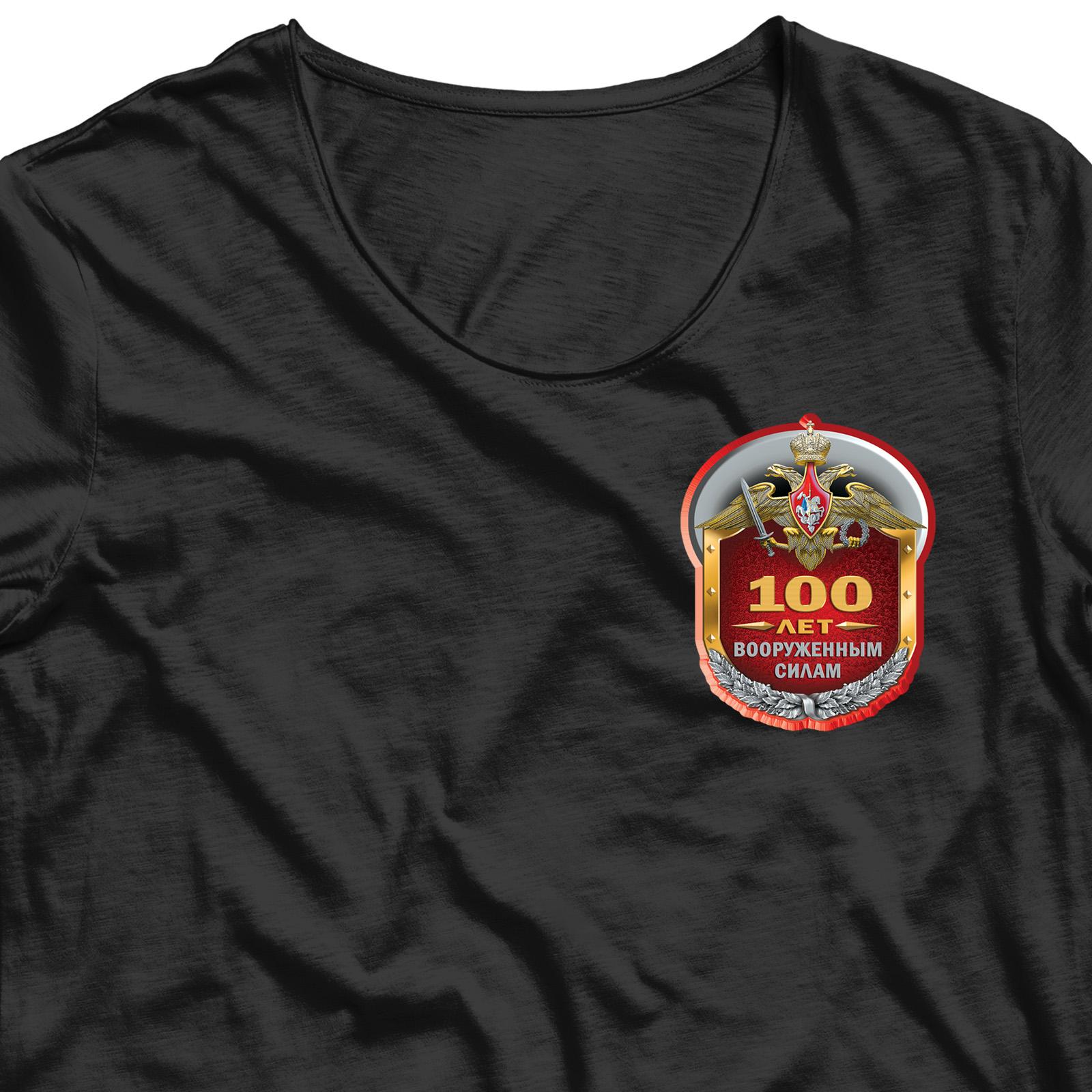 Переводная картинка к 100 летию Вооруженных Сил