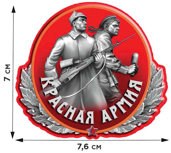 Заказать переводную картинку Знака Красная Армия по низкой цене