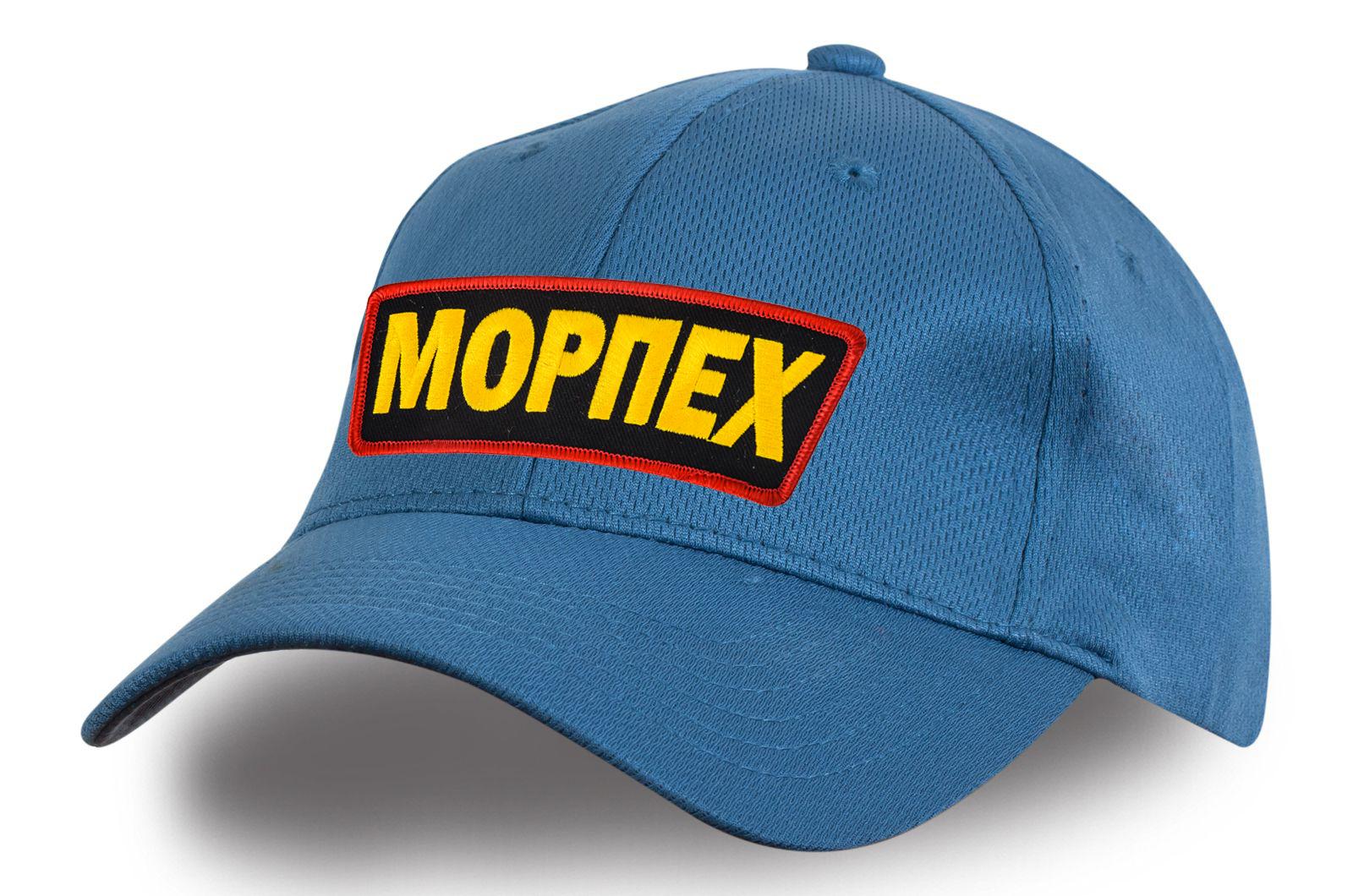 Перфорированная бейсболка МОРПЕХ